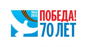 Pobeda70_logo_gorizont