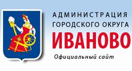 Участие официального сайта Администрации города Иванова в конкурсе «Лучший муниципальный сайт»