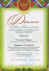 Любимова 1 сайт