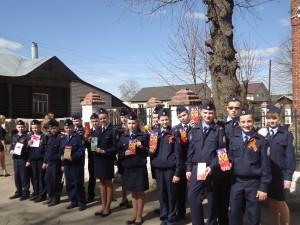 Мероприятия, посвященные 70-летию Победы