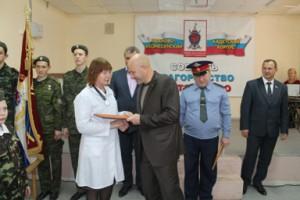 Сотрудникам школы вручена премия