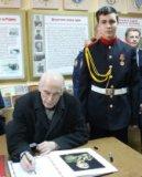 Встреча Василия Семеновича Ланового с кадетами