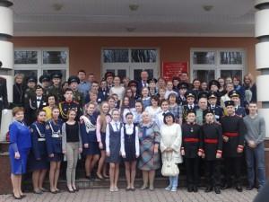 V Всероссийская научно-практическая конференция «Науки юношей питают».