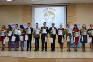 Подведены итоги муниципального конкурса «Педагогический дебют»