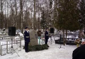 74-ая годовщина полного снятия блокады Ленинграда