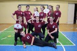 XII муниципальный молодежный фитнес-фестиваль «Движение — Жизнь!»