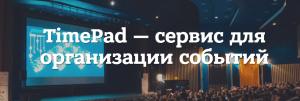 АКЦИЯ «Азбука цифровой экономики»