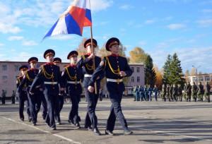 Открытая военно-патриотическая  игра «Зарница»