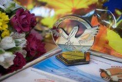 Торжественная церемония подведения итогов муниципального конкурса «Педагог года»
