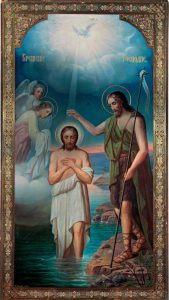 Молебен в честь крещения Иисуса Христа