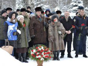 Митинг в память дня полного снятия блокады Ленинграда